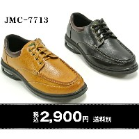 CASUAL ONE メンズ ファスナー付カジュアルローカットシューズ 7713
