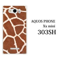 SoftBank AQUOS PHONE Xx mini 303SH ケース カバー キリン柄 アニマル/ for SoftBank AQUOS PHONE Xx mini 303SH ケース...