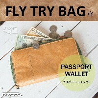 FLY BAG (FLY TRY BAG) PASSPORT WALLET (Brown) BUS314 フライバッグ パスポートウォレット 財布 カードケース 【あす楽対応...