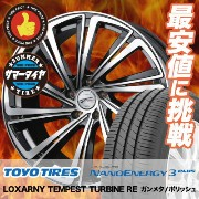 215/45R18 89W TOYO TIRES トーヨー タイヤ NANOENERGY3 PLUS ナノエナジー3 プラス BADX LOXARNY TEMPEST TURBINE RE...