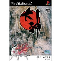 Playstation2 大神(OKAMI)