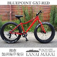 "【DAINICHI】""BLUEPOINT-GX7-Red""湘南鵠沼海岸発信""ファットバイク 26インチ《DAINICH BLUEPOINT-GX7-Red》COLOR:レッド×..."
