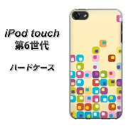iPod touch 6 第6世代 ハードケース / カバー【567 四角のつみ重ね 素材クリア】★高解像度版(iPod touch6/IPODTOUCH6/スマ...