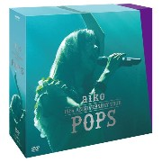 ポニーキャニオン aiko 15th Anniversary Tour「POPS」 【DVD】 PCBP-51516 [PCBP51516]