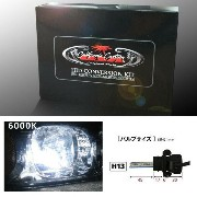 H13 6000K 35W HIDキット