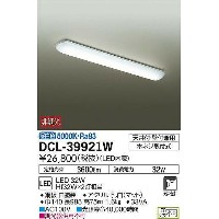 DCL-39921W 送料無料!DAIKO キッチンベースライト [LED昼白色]