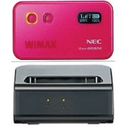 NEC WiMAXモバイルルータ AtermWM3800R ピンク クレードルセット PA-WM3800RS(AT)P