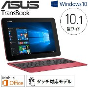 ASUS 2in1 タブレット ノートパソコン 10.1型ワイド 64GB TransBook T100HA-ROUGE ルージュレッド Microsoft Office Mobile エイスース ...