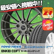 205/65R16 95H TOYO TIRES トーヨー タイヤ NANOENERGY3 PLUS ナノエナジー3 プラス ENKEI CREATIVE DIRECTION CDF1 エンケイ...