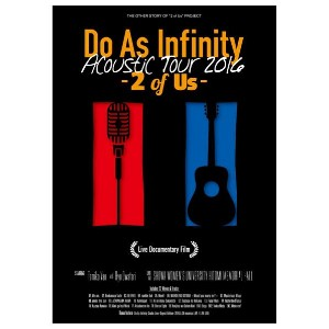 【送料無料】エイベックス Do As Infinity Acoustic Tour 2016 -2 of Us- 【Blu-ray】 AVXD-92371/B/C [AVXD92371]