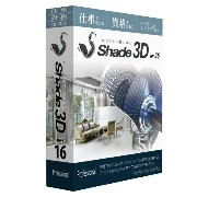 【送料無料】SHADE3D Shade3D Professional ver.16 SHADE3DPROFESSIV16HD [SHADE3DPROFESSIV16HD]【KK9N0D18P】