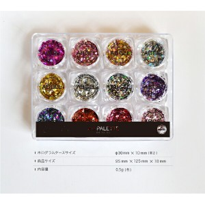 AB PALETTE THE GLITTER accessory《3個までメール便でも可》