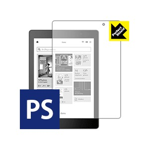 【ポスト投函送料無料】Perfect Shield Kobo Aura ONE 【RCP】【smtb-kd】