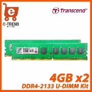 【送料無料】トランセンド TS2133HLH-8GK [8GB KIT DDR4 2133 DIMM CL15 1Rx8]