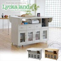 Lycka land 対面カウンター 120cm幅 母の日 ギフト