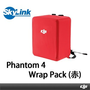 Phantom 4 - Wrap Pack (赤)