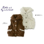 Little s.t. by S.T.CLOSET ボアベスト■A33007-64-MG【 キッズ&ベビー トップス 防寒 羽織り 子供 子ども 女の子 女児 リ...