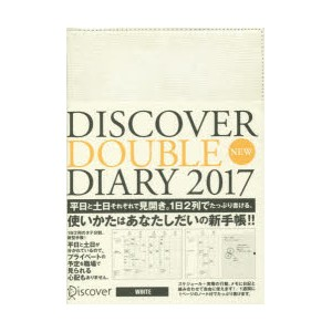 DISCOVER DOUBLE D'17