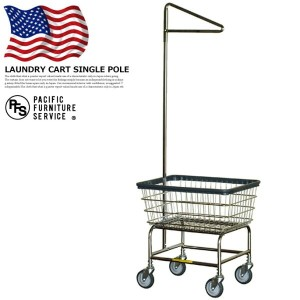 LAUNDRY CART SINGLE POLE(ランドリーカートシングルポール) RB1091CH PACIFIC FURNITURE SERVICE(パシフィックファニチャーサービス) 送料無料