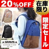 【20%OFFセール】【数量限定】グラビス Gravis!リュックサック デイパック バックパック 大容量 モーメント [MOMENTO] 1483910 メンズ ギフト レディース 通勤 通学 黒...