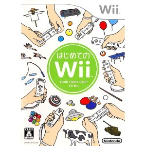 【Wエントリーでポイント8倍!+クーポン】【中古】[Wii]はじめてのWii(ソフト単品)(20061202)【RCP】