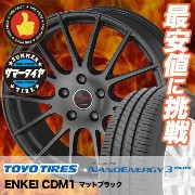 205/60R16 92H TOYO TIRES トーヨー タイヤ NANOENERGY3 PLUS ナノエナジー3 プラス ENKEI CREATIVE DIRECTION CDM1 エンケイ...