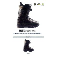 FLOW BOOTS [ HYLITE @52500 ] フロー スノーボード ブーツ 正規輸入品 【送料無料】