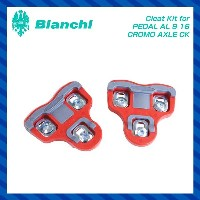 (BIANCHI) ビアンキ PEDAL ペダル Cleat Kit for PEDAL AL 9 16 CROMO AXLE CK クリート(PCKRC7B)(0457339262508)