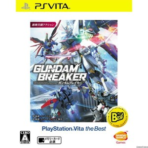 【中古】[PSVita]ガンダムブレイカー PlayStationVita the Best(VLJS-55004)(20140918)【RCP】