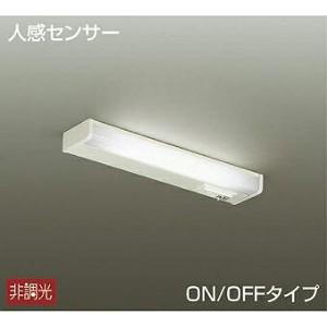 ☆DAIKO 人感センサー付 LEDキッチンライト(LED内蔵) DCL39746W