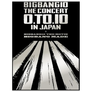 【送料無料】エイベックス BIGBANG10 THE CONCERT:0.TO.10 in JAPAN + BIGBANG10 THE MOVIE BIGBANG MADE《-DELUXE...