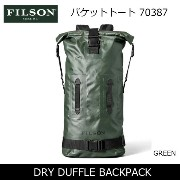 FILSON/フィルソン バックパック DRY DUFFLE BACKPACK 70387 【カバン】日本正規品