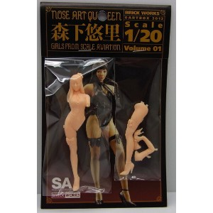 NOSE ART QUEEN 森下悠里【ブリックワークス 1/20 Girls From SCALE AVIATION】