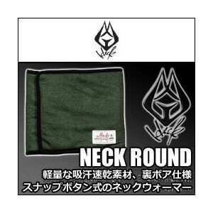 [10%OFF]HECK(ヘック) ネックウォーマー【NECK ROUND】ARMY GREEN