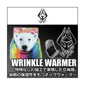 [10%OFF]HECK(ヘック) ネックウォーマー【WRINKLE WARMER】ROLL ZAHHA