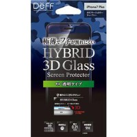 DG-IP7PG2FCDS【税込】 ディーフ iPhone 7 Plus用 ガラスフィルム ディープシー Deff Hybrid 3D Glass Screen Protector...