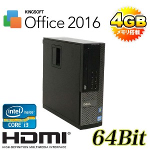 中古パソコン DELL 790SF Core i3 2100 3.1GHz /メモリ4GB /DVD-ROM /HDD250GB /Office_WPS2017 /HDMI内蔵GeForce ...
