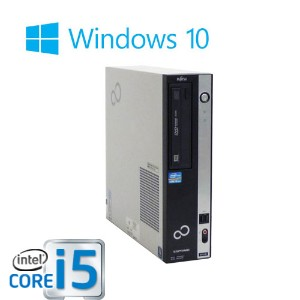 中古パソコン 富士通 ESPRIMO D751 Core i5 2400 3.1GHz メモリ8GB DVDマルチ HDD500GB Windows10 Home 64Bit /1145AR /中古