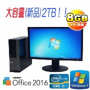 中古パソコン DELL 990SF Core i5 2400 3.1GHzメモリ8GB HDD2TB 新品DVDRW kingsoft Office2016 Windows7Pro 64bit...