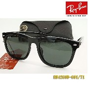 【Ray-Ban】レイバン サングラス RB4260D-601/71 YOUNGSTER ラージサイズ (度入り対応/フィット調整対応