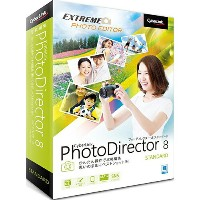 CyberLink PhotoDirector 8 Standard 通常版 Win