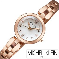 ミッシェルクラン 時計 ミッシェルクラン腕時計 MICHELKLEIN時計 MICHEL KLEIN 腕時計 レディース ホワイト AJCK088[メタル ベルト 正規品 クオーツ おしゃれ 大人...