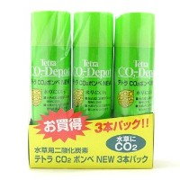 CO2ボンベ NEW 3本セット【CO2キット 用交換 CO2ボンベ】
