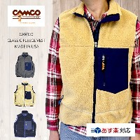 CAMCO カムコ CLASSIC FLEECE VEST クラシック フリースベスト MADE IN USA【あす楽対応】