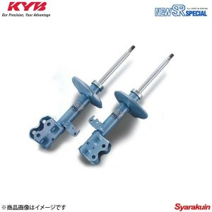 KYB カヤバ サスキット NewSR SPECIAL ワゴンR CT21S 一台分
