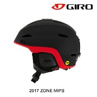 2017 GIRO ジロ ヘルメット HELMET ZONE MIPS MATTE BLACK/BRIGHT RED