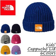 The North Face/ザ ノースフェイス ベビー、キッズ、子供用帽子 ニットキャップ キッズカプッチョリッド 全6色 Kids' Cappucho Lid 6Colors The North...