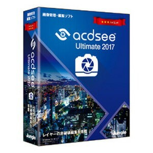 ACDSEEULTIMATE2017-W【税込】 ジャングル ACDSee Ultimate 2017 [ACDSEEULTIMATE2017W]【返品種別B】【送料無料】【RCP】