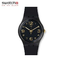 Swatch TOWNHALL