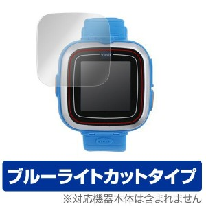 PlayWatch プレイウォッチ 用 保護 フィルム OverLay Eye Protector for PlayWatch プレイウォッチ (2枚組) 【送料無料】【ポストイン指定商品】 液晶...
